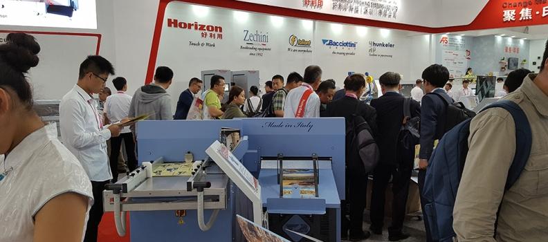 China Print Beijing